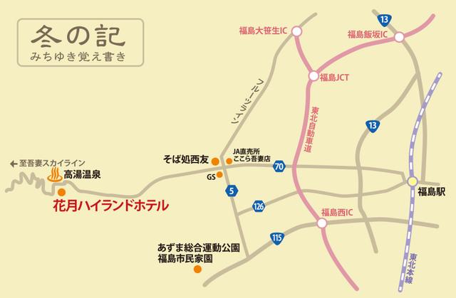 冬マップ.jpg